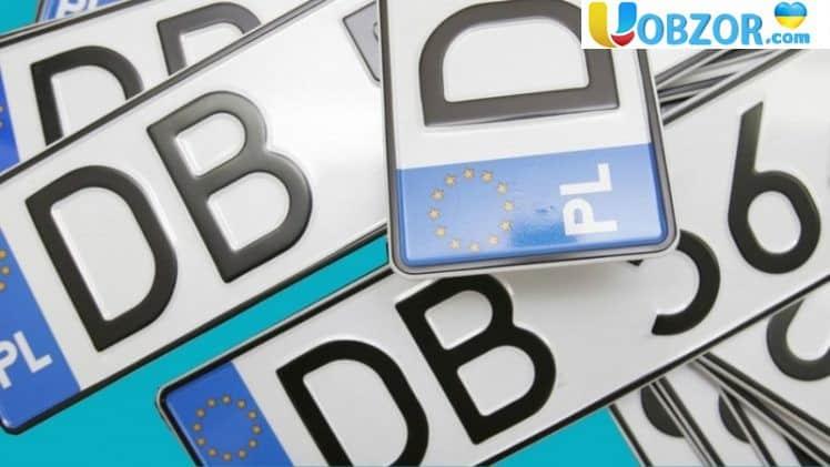 Порошенко підписав закони, покликані вирішити питання автомобілів з іноземною реєстрацією