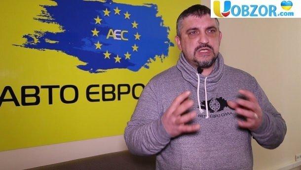 «ЄВРОБЛЯХЕРИ» мають намір взяти участь у виборах президента-2019