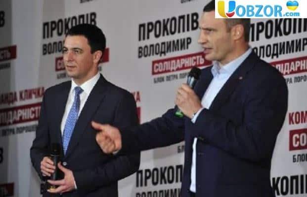 17 мільйонів гривень, життя на одну зарплату і три квартири в Одесі - як живуть «другі особи» великих міст України