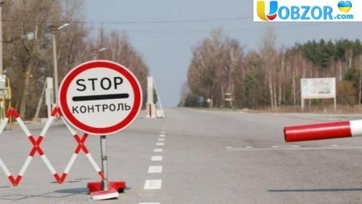У Запорізькій області посилили контроль - поліцейські з автоматами перевіряють документи на постах під Кирилівкою