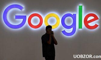Єврокомісія оштрафувала компанію Google на $ 5 млрд за порушення антимонопольного законодавства