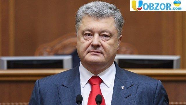 Петра Порошенка звинуватили в підкупі опозиції