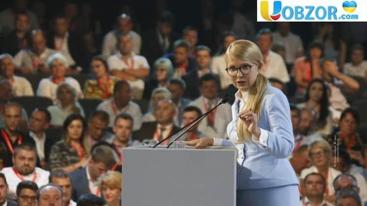 Тимошенко хочет заставить власть снизить тарифы