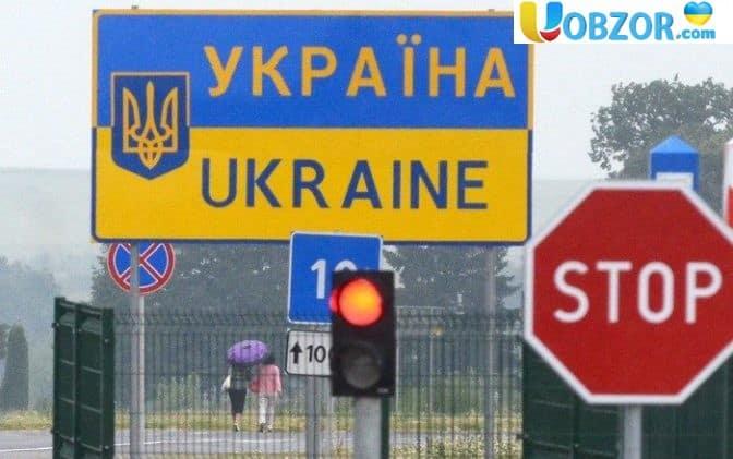 Нелегалов, которые транзитом проезжали через Тернополь, обнаружила миграционная служба