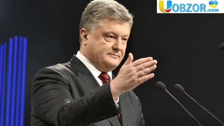 Іспанія або Англія: оточення Порошенко готується втекти з України - подалі від президента