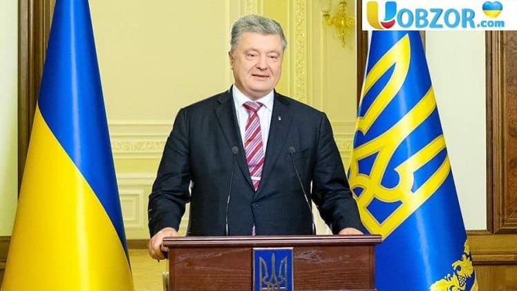 """Петро Порошенко звернувся до президента РФ: """"У мене є дві погані новини для Путіна"""""""
