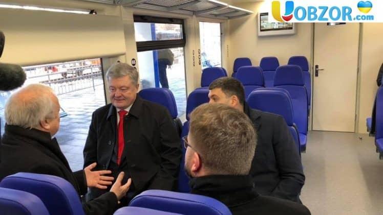 Пользуйтесь экспрессом Киев - Борисполь, это надежно и недорого, - Петр Порошенко