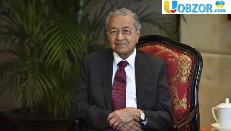 """Прем'єр-міністр Малайзії: """"Я буду здивований, якщо Трампа переоберуть на другий термін"""""""