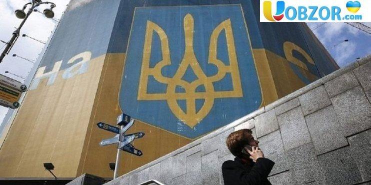 Корупція гальмує зростання економіки України на 2% ВВП на рік