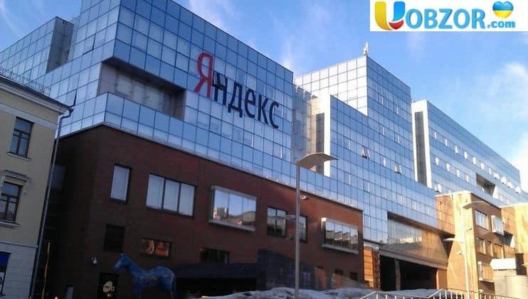 """""""Яндекс"""" 19 листопада представить власний смартфон"""