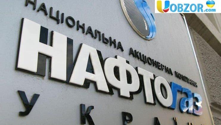 ГТС України не приваблює потенційних покупців