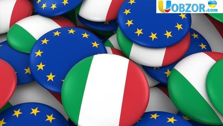 """Італія кидає виклик """"брюссельським чиновникам"""""""