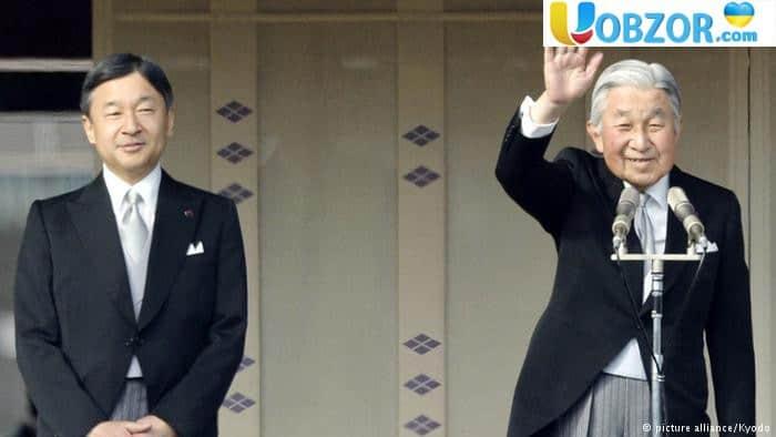 В Японії скоротять число банкетів на честь вступу на трон нового імператора