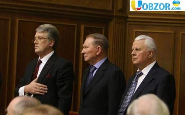 Екс-президенти звернулися до нардепів з закликом відхилити рішення РНБО