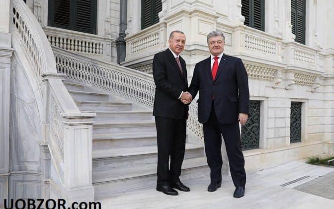 Порошенко с официальным визитом посетил Турцию