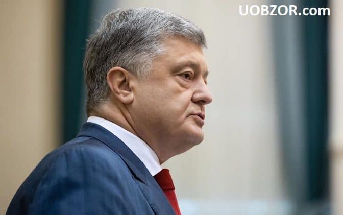 Порошенко стверджує, що Єврокомісія допоможе Україні отримати допомогу від МВФ - зустріч в Гельсінкі