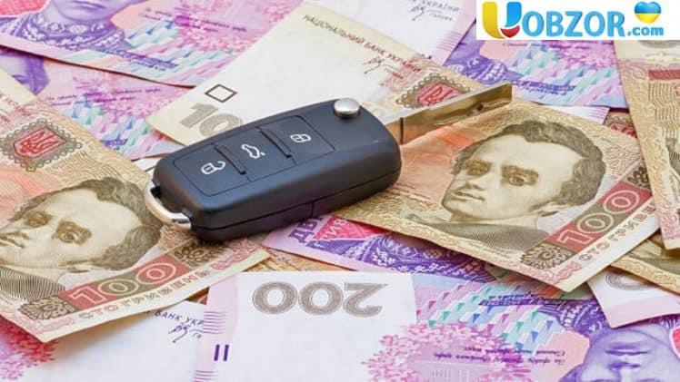 """25 листопада набуде чинності закон про нові штрафи і розмитнення """"ЕВРОБЛЯХ"""""""