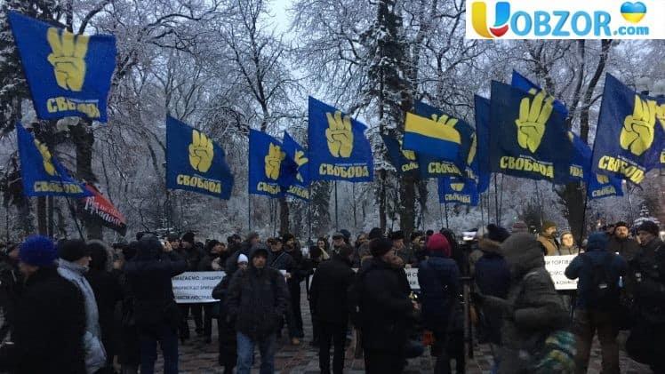 Мітинг націоналістів під Верховною Радою