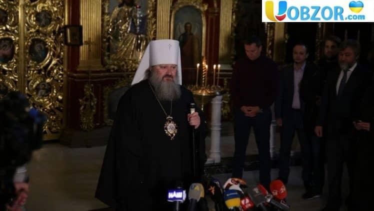 Намісник Києво-Печерської лаври митрополит Павло розповів про обшук СБУ в його будинку
