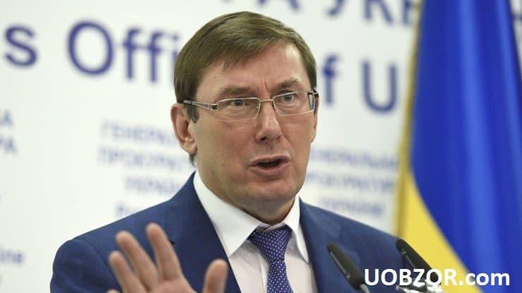 Генеральний прокурор України йде у відставку