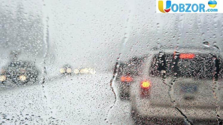 Погода в Україні на 18 листопада. Коли очікувати погіршення?