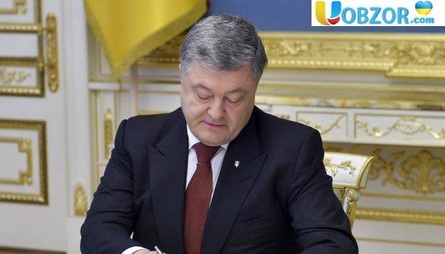 Кредит від МВФ - підйом чи падіння української економіки