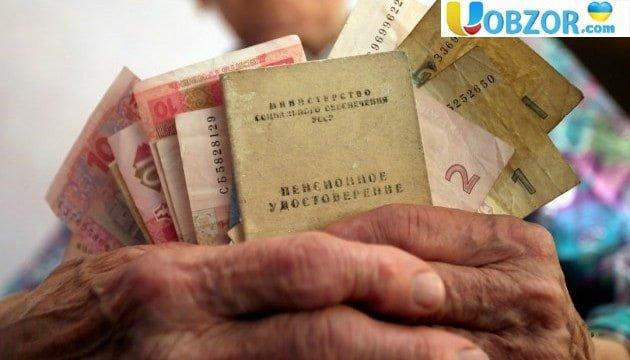 З 1 грудня українці очікують на підвищення мінімальної пенсії на 62 грн.
