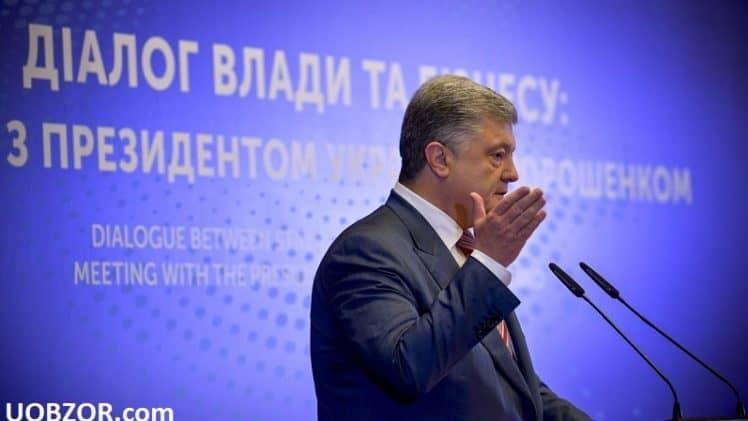 Не допустимо популістів до влади - Петро Порошенко