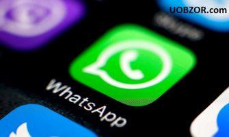 WhatsApp знайшов новий спосіб заробляти на користувачах