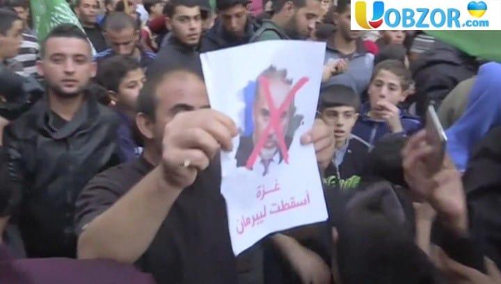 У ХАМАС назвали відставку Лібермана своєю перемогою