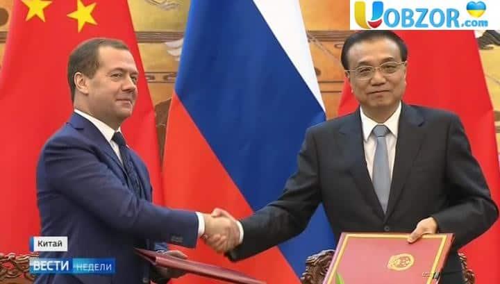 Росія і Китай знімають бар'єри