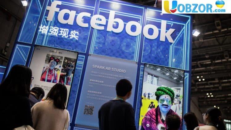 Facebook клонував молодіжне додаток для коротких відео