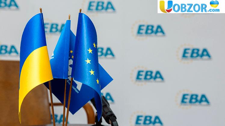 ЄБА виступила проти вибіркового збільшення податкового навантаження на платників