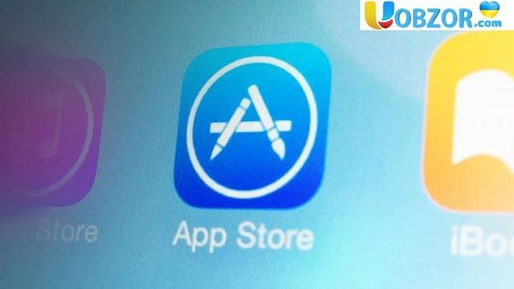 Верховний суд підозрює App Store в монополізації