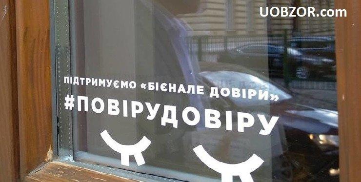 Жадібність українців взяла гору! Нам ще далеко до Європи!