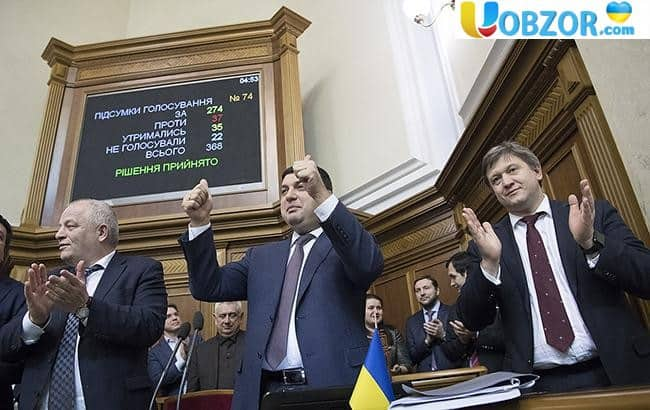 Бюджет-2019: на що підуть податки українців?