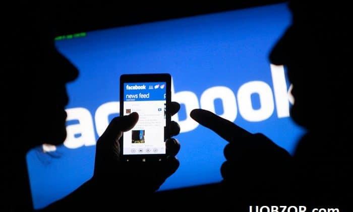 Хакеры получили доступ к личным сообщениям Facebook