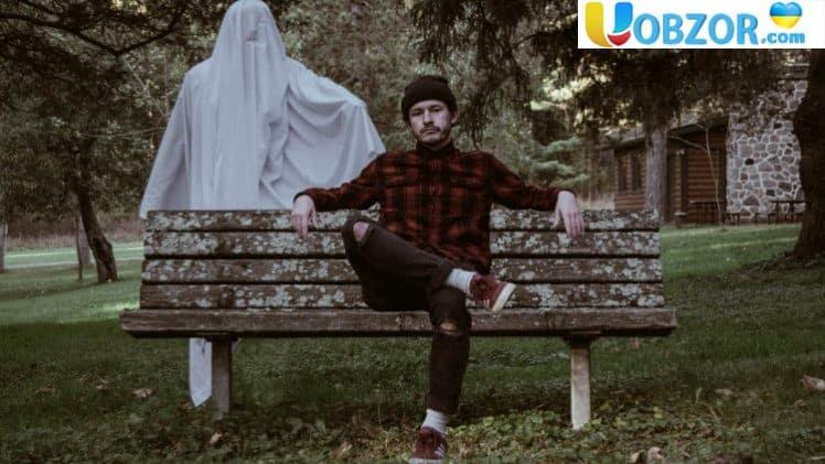 5 наукових причин, чому люди бачать привидів