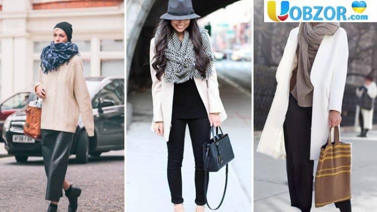 Мода: як поєднувати шапку, шарф і верхній одяг