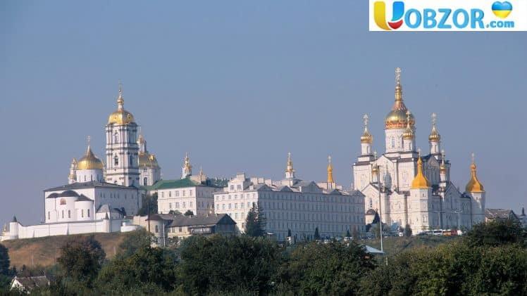 """В РПЦ назвали """"масштабним тиском"""" рішення мін'юсту стосовно Почаївської лаври"""
