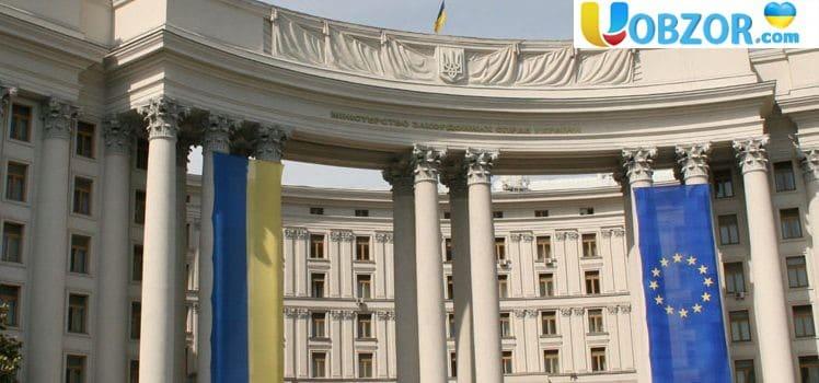 У МЗС надали докази прямої агресії РФ проти України
