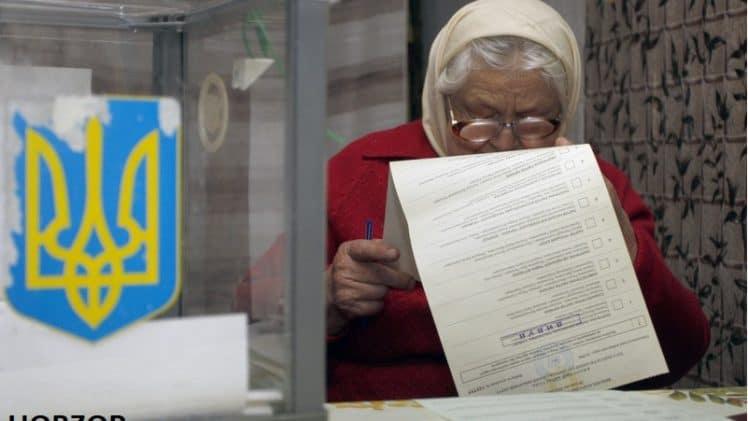 Вибори до територіальних громад: підкуп, використання адмін-ресурсу та агітація в день голосування