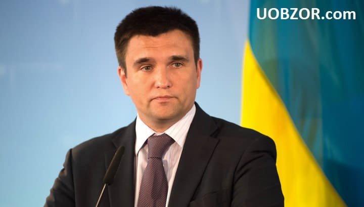 Клімкін назвав вибори в ДНР і ЛНР незаконними і пригрозив санкціями