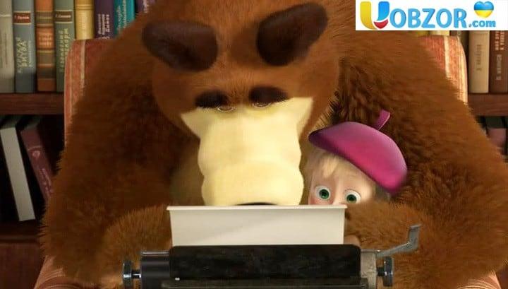 """На Заході заявили, що Маша """"поводиться по-путінськи"""", а Ведмідь змінює свідомість дітей"""