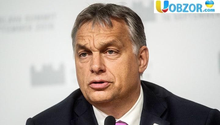 Прем'єр-міністр Угорщини Віктор Орбан розкритикував Україну