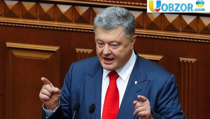Порошенко хоче перейменувати Дніпропетровську область в Дніпровську