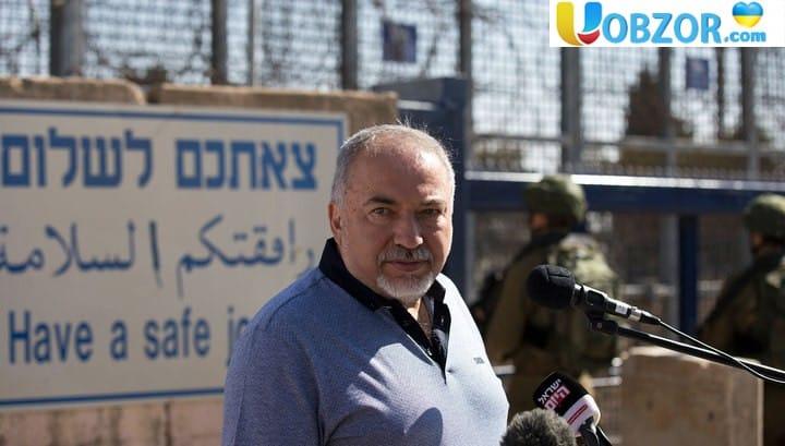 Міністр оборони Ізраїлю пішов у відставку