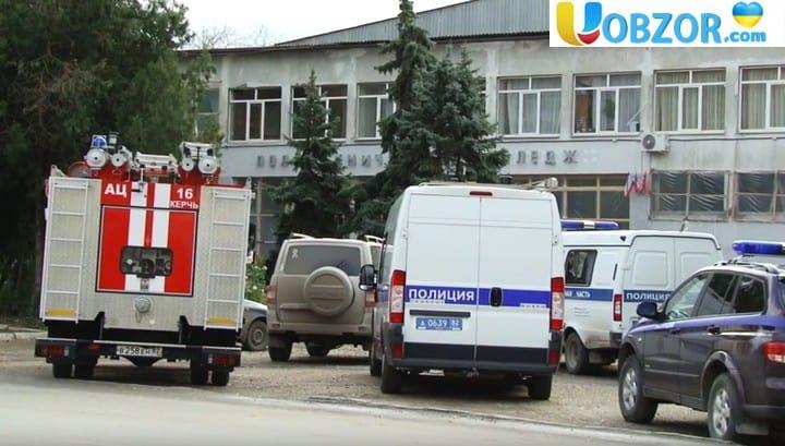 Студентів Керченського політехнічного коледжу знову евакуюють