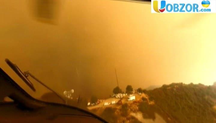 Операція з порятунку людей в палаючому Малібу потрапила на відео