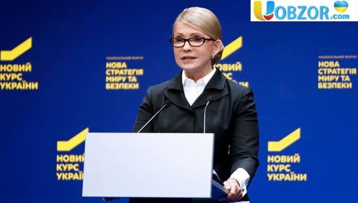 Тимошенко вибрала шлях майданної конфронтації